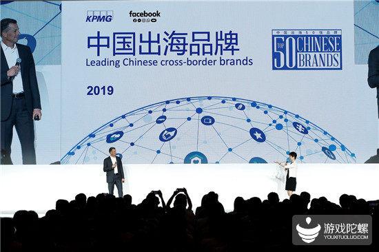 Facebook:以人为本,加强品牌建设和商业诚信是出海成功的关键