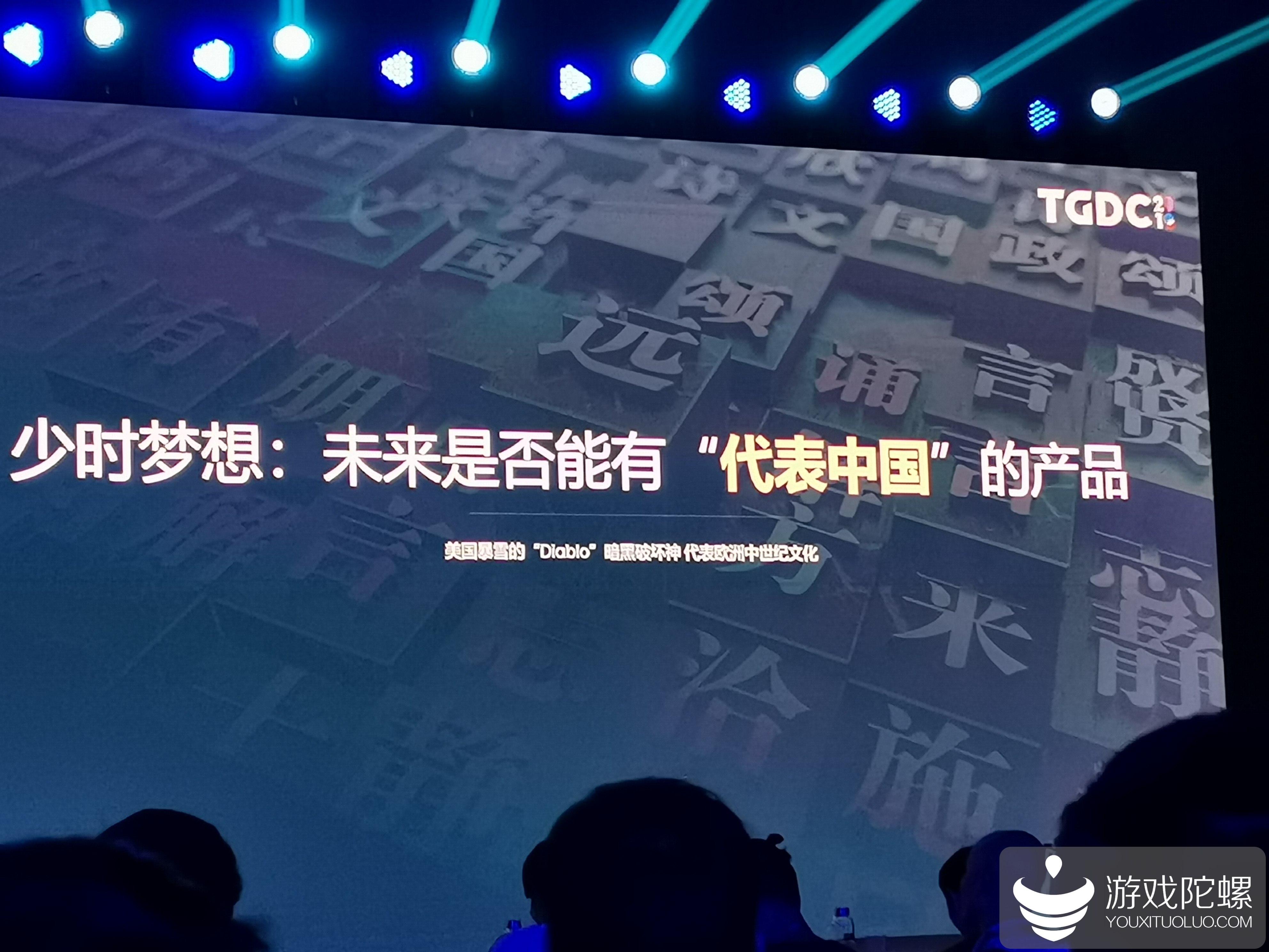 腾讯姚晓光:为什么游戏有价值,为什么要做国产自研游戏?