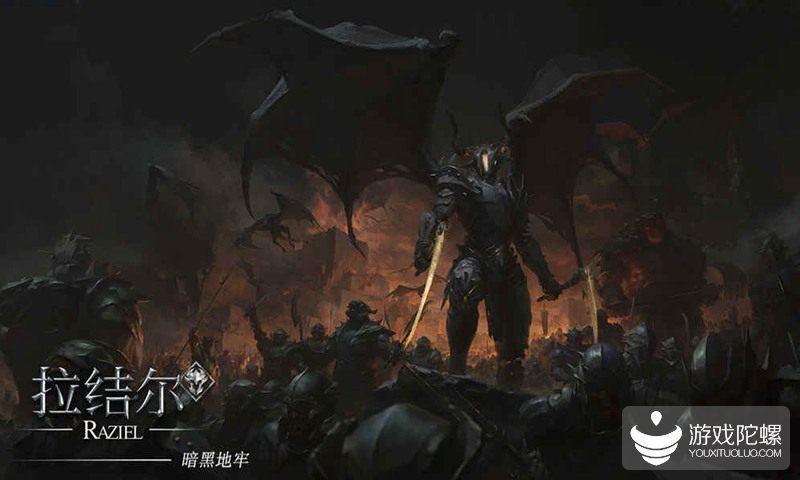 《拉结尔》发行制作人周锡阳:暗黑玩家在手游上想要什么?