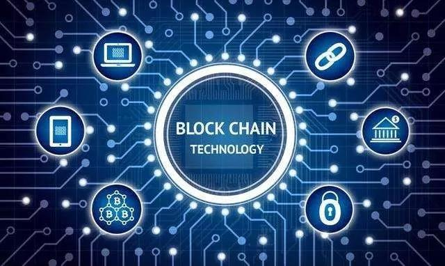 MIC2019 | 关注区块链技术与应用,助力梅州数字经济创新发展!