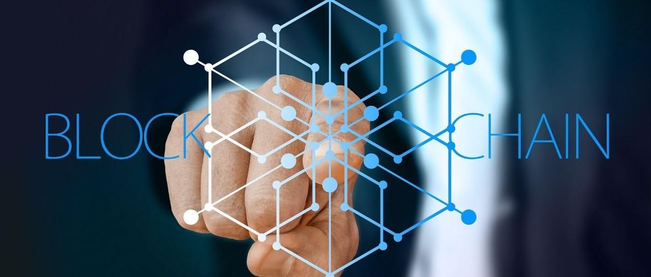 MIC2019   脱虚向实:传统行业+区块链技术应用的融合创新