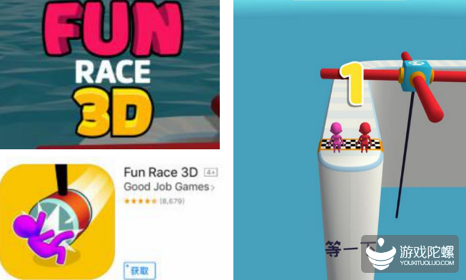 8月份全球超休闲游戏下载榜:4300万下载的《Fun Race 3D》登顶