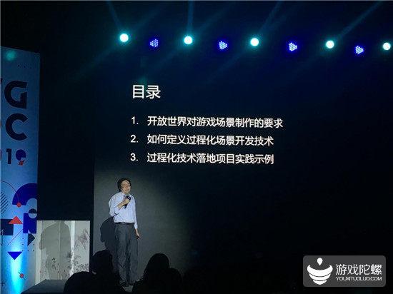 【十一干货】腾讯技术美术师杨拓飞:我们是如何用Houdini技术制作开放世界场景的