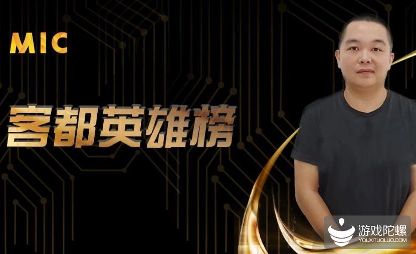 "MIC2019 | 推瓜网CEO陈嘉民:以""互联网+""模式让无形资产交易变得更透明简单化"