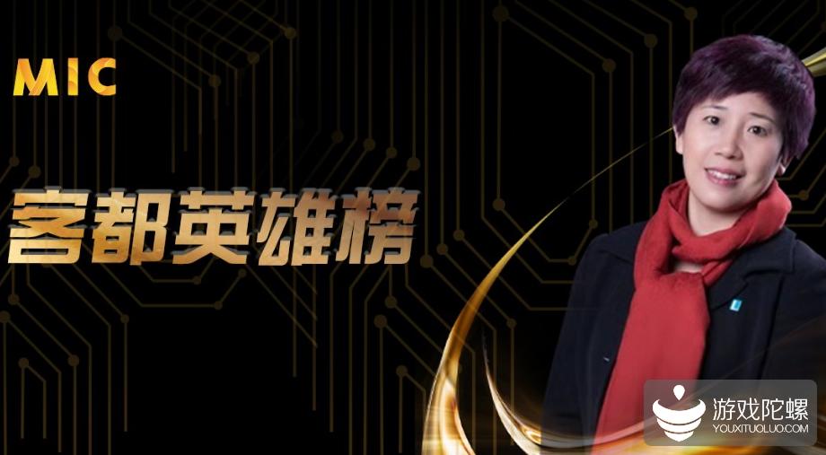 MIC2019客都英雄榜专栏 | 蓝凌软件CEO徐霞:为梦想不断前行!