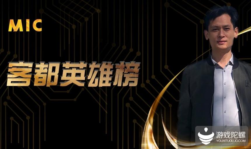MIC2019客都英雄榜专栏 | 广东壹号董事长袁胜尧:不忘初心,助力家乡