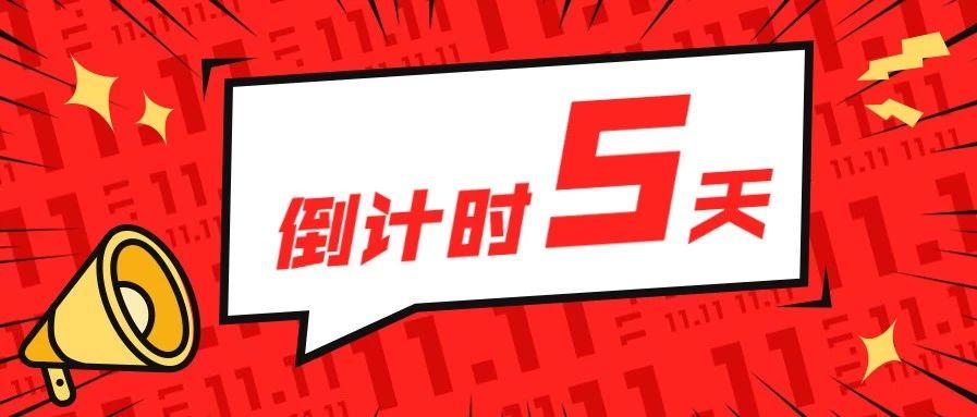 MIC2019倒计时5天   六大展商展示5G前沿科技,梅州馆演绎锦绣风貌!