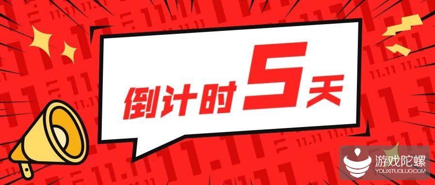 MIC2019倒计时5天 | 六大展商展示5G前沿科技,梅州馆演绎锦绣风貌!