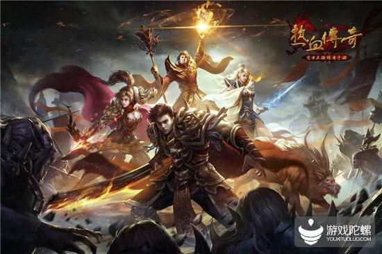 娱美德韩国本土再次败诉 盛趣游戏《传奇》独占权不容侵犯