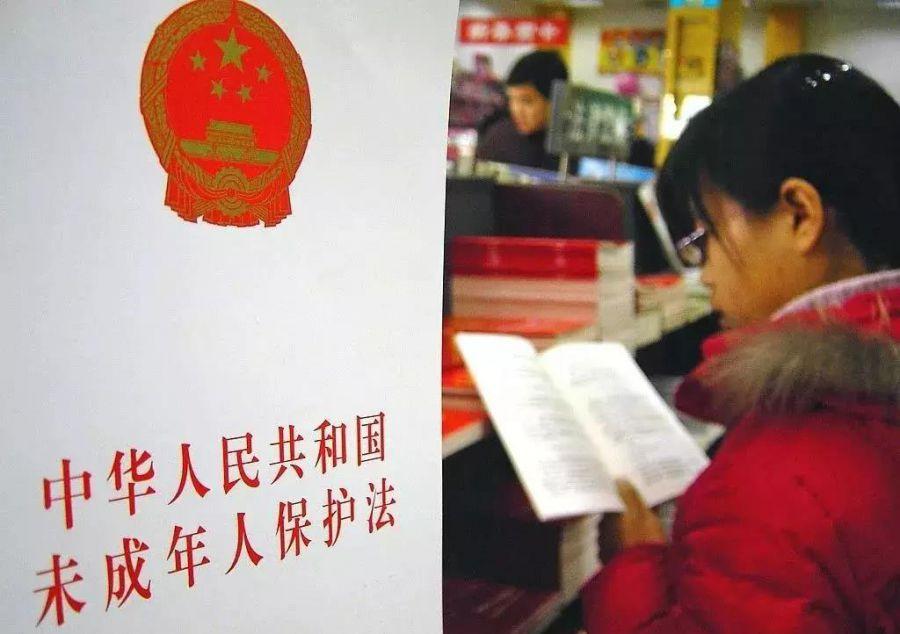 中国拟修改未成年人保护法,对玩网游实行时间管理
