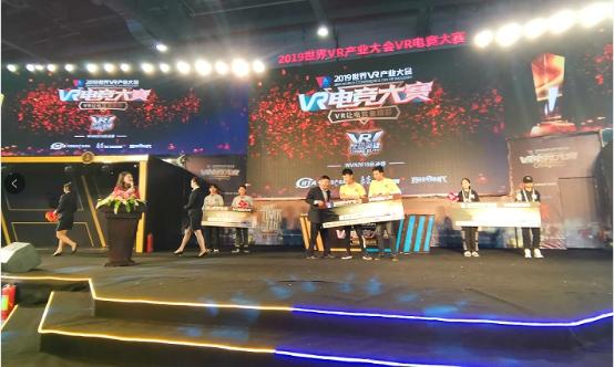 KDA战队问鼎《反恐英雄》VR大赛