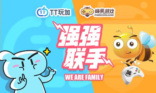 "TT玩加与上海蜂果战略联盟《萌将三国》""萌""动心跳"