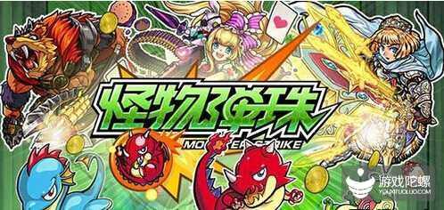 《怪物弹珠》傲视日本Q3畅销榜,收入近20亿元