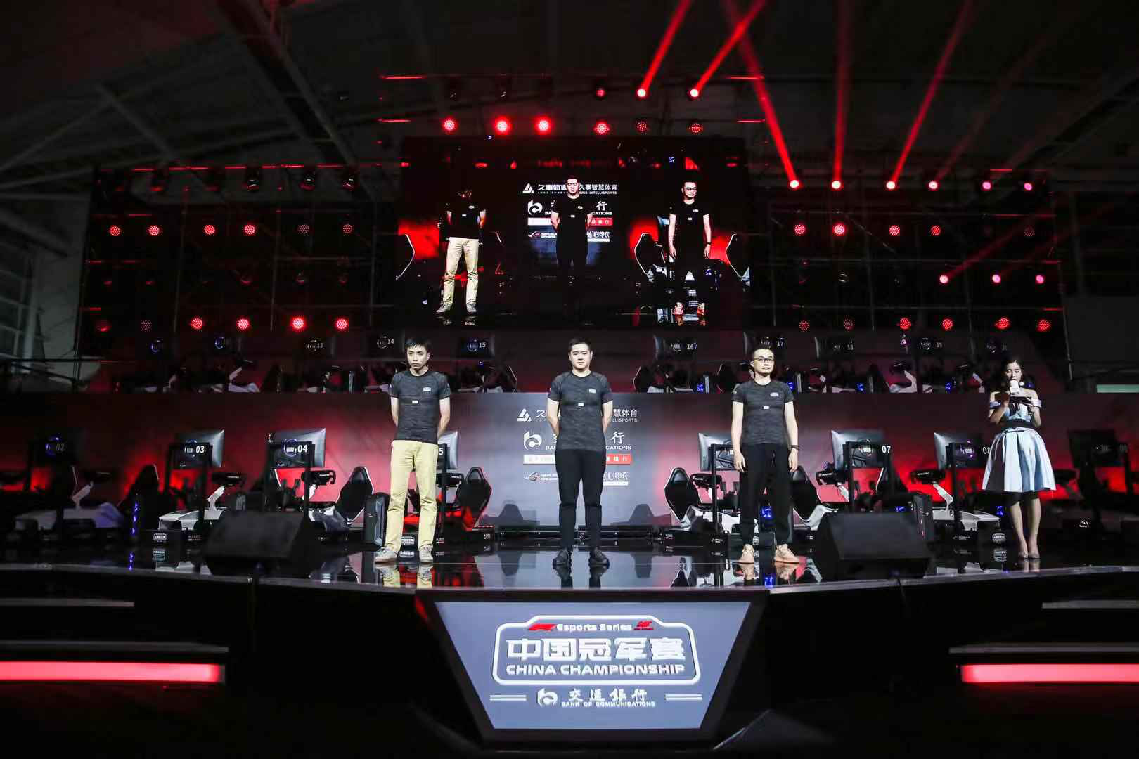 """F1电竞中国冠军赛分站赛圆满结束,上海""""全球电竞之都""""之路更上一层"""