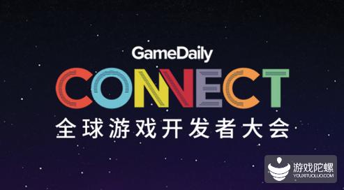 腾讯多个游戏服务平台即将亮相全球游戏开发者大会 全链条赋能产业生态!