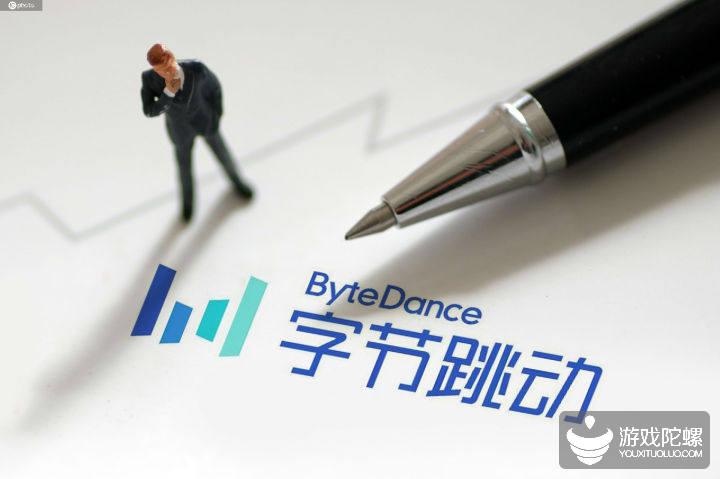 最早明年第一季度香港IPO?字节跳动回应:报道有误