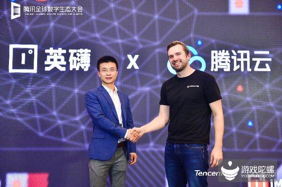 腾讯云与英礴达成战略合作,携手推进 SpatialOS在中国落地