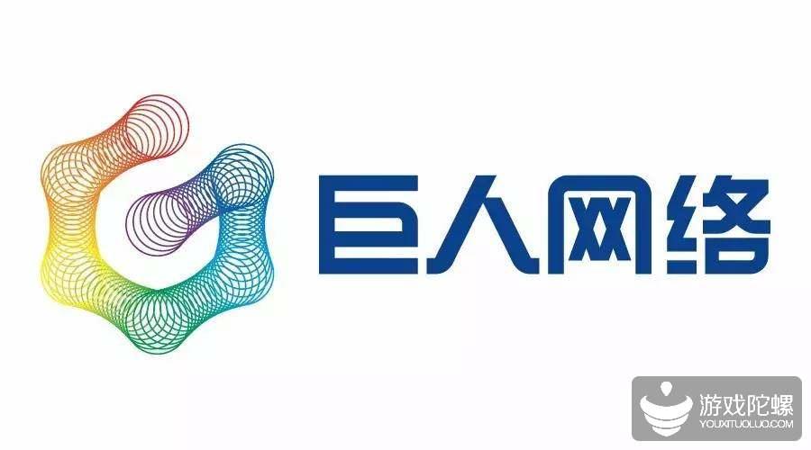 巨人网络加码手游出海:刘义峰出任海外发行副总裁
