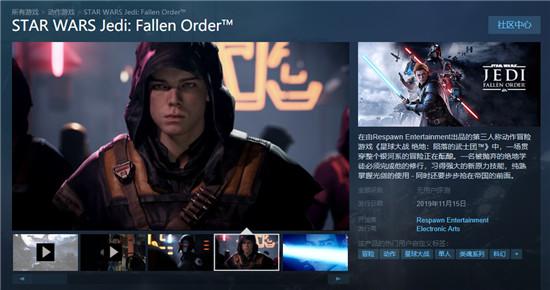 EA宣布重返Steam,《Apex英雄》玩家数已破7000万