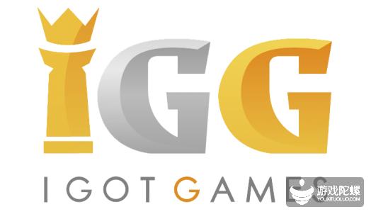 《王国纪元》出品方IGG,诚寻优质团队及产品