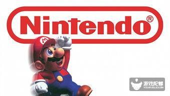 任天堂游戏主机销量超7.5亿台,NDS总销量最高