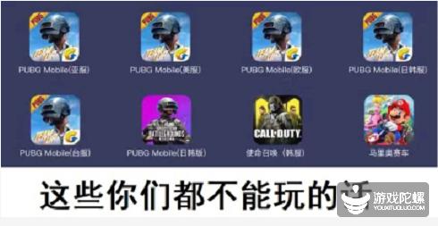 免费共享海外apple ID,零门槛下载海外热门游戏!下载迅游手游加速器!