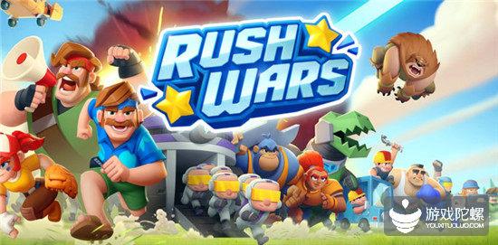 Supercell又取消一款新作,《Rush Wars》测试2个月后即将停服关闭