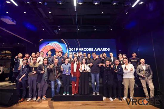 第四届VRCORE开发者大会精彩落幕,VRCORE Awards获奖作品揭晓!