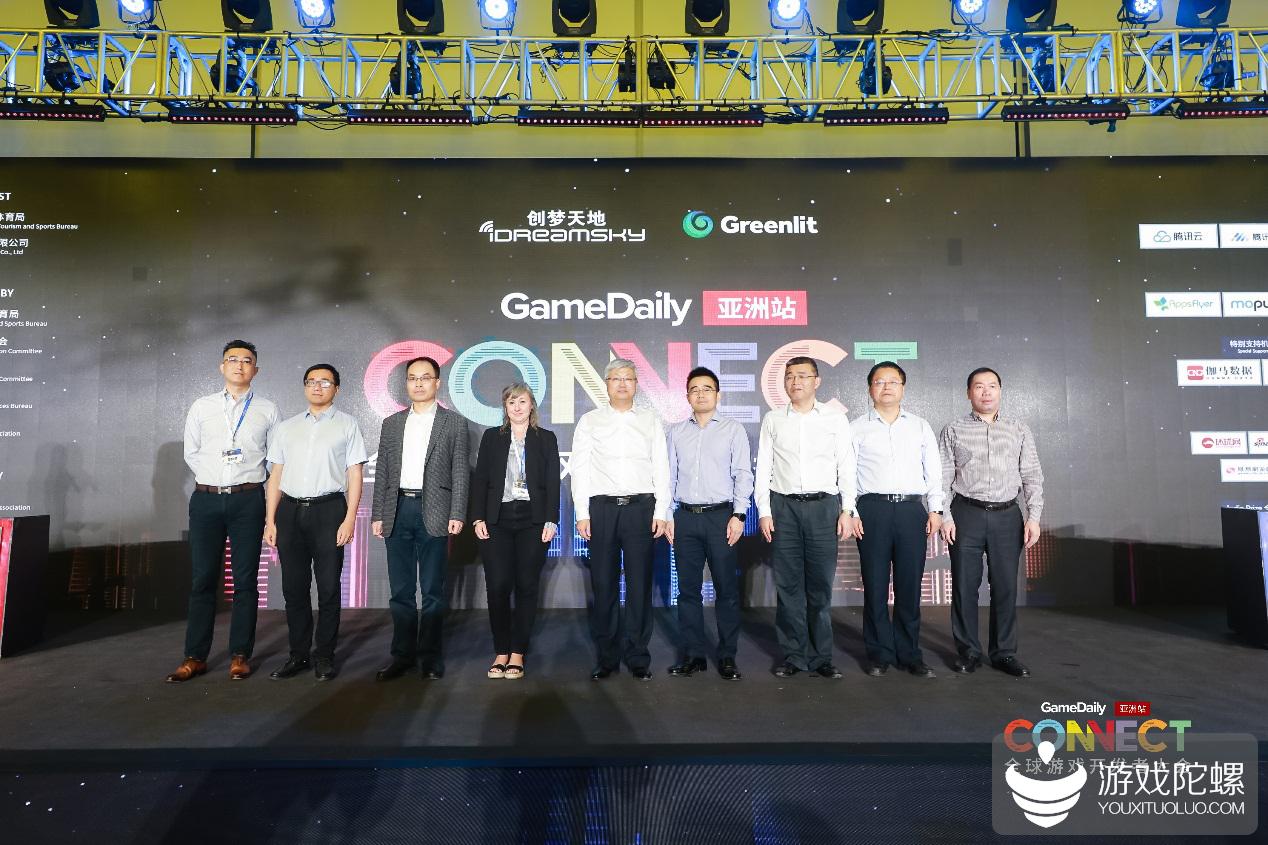 2019 GameDaily Connect在深开幕 推动粤港澳大湾区成为全球游戏产业创新中心
