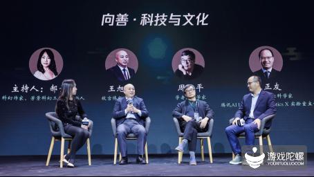 如何在数字世界安然栖居?2019腾云峰会求解科技与文化艺术融合之路
