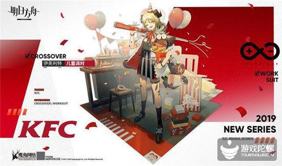 饿了么宣布联动PS4《死亡搁浅》,网友:联动鬼才又来啦?