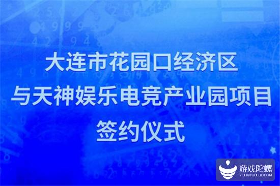 天神娱乐总经理徐德伟:逆风而立,依托基础,锚定升级