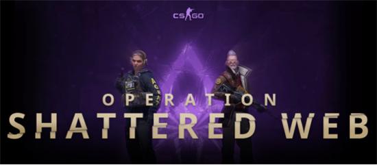 《CS:GO》裂网大行动大受欢迎,迅游加速器为你降低延迟