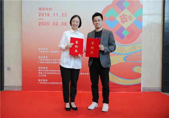 三七互娱与广州市非遗保护中心签署合作框架,共助传统工艺重现昔日光彩