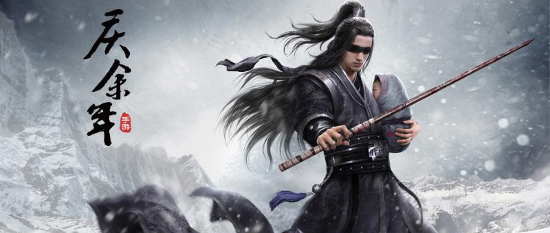 《庆余年》今晚开播 盛趣游戏开发同名手游