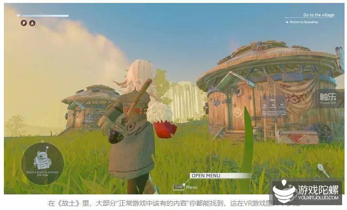 網易《Nostos(故土)》12月7日將正式上線Steam,支持PC、VR雙平臺