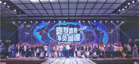 与感动并行,为梦想欢呼,2019琥珀中国行圆满落幕!
