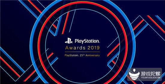 PS Awards 2019:《新战神》等游戏获白金奖,国游《硬核机甲》获独立游戏奖