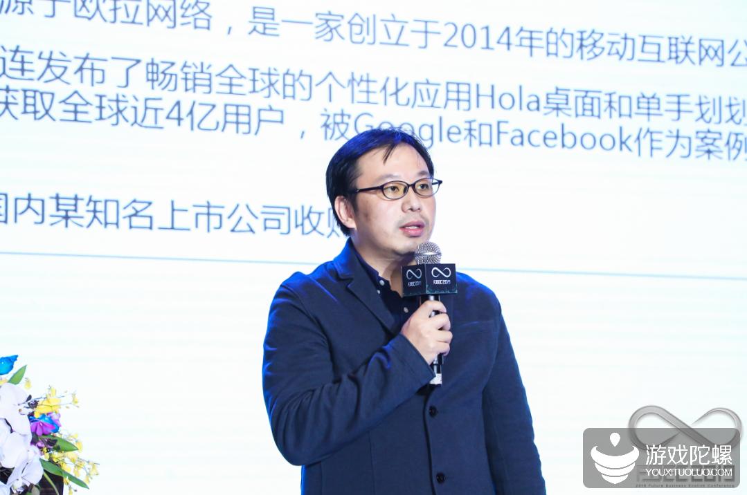 FBEC2019 | 狂热网络CEO严曦: 数据思维助力出海发行