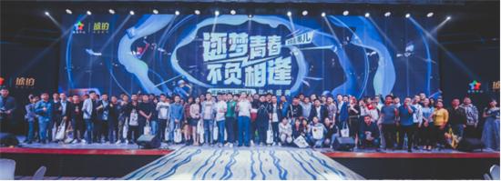 纵看行业用户生态新操作 —2019 OPPO游戏中心琥珀中国行年度收官