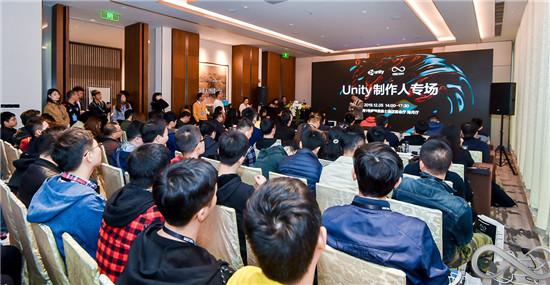 FBEC2019 | Unity制作人专场顺利落幕,Unity、叠纸、巨人技术大牛分享干货满满!