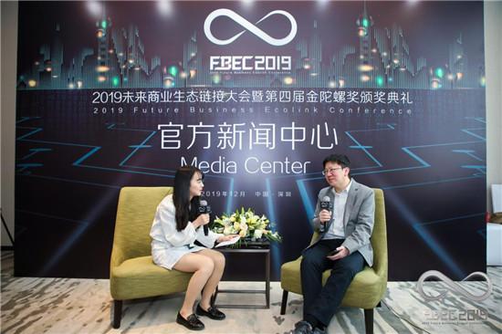 FBEC2019 专访| Unity大中华区总裁张俊波:Unity技术帮助游戏走向高画质高性能时代