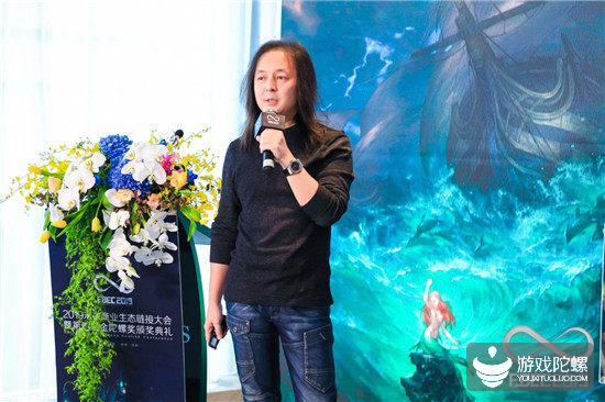 FBEC2019 | 魔视互动CEO王科:VR游戏的变现节点,18个月后迎接市场爆发