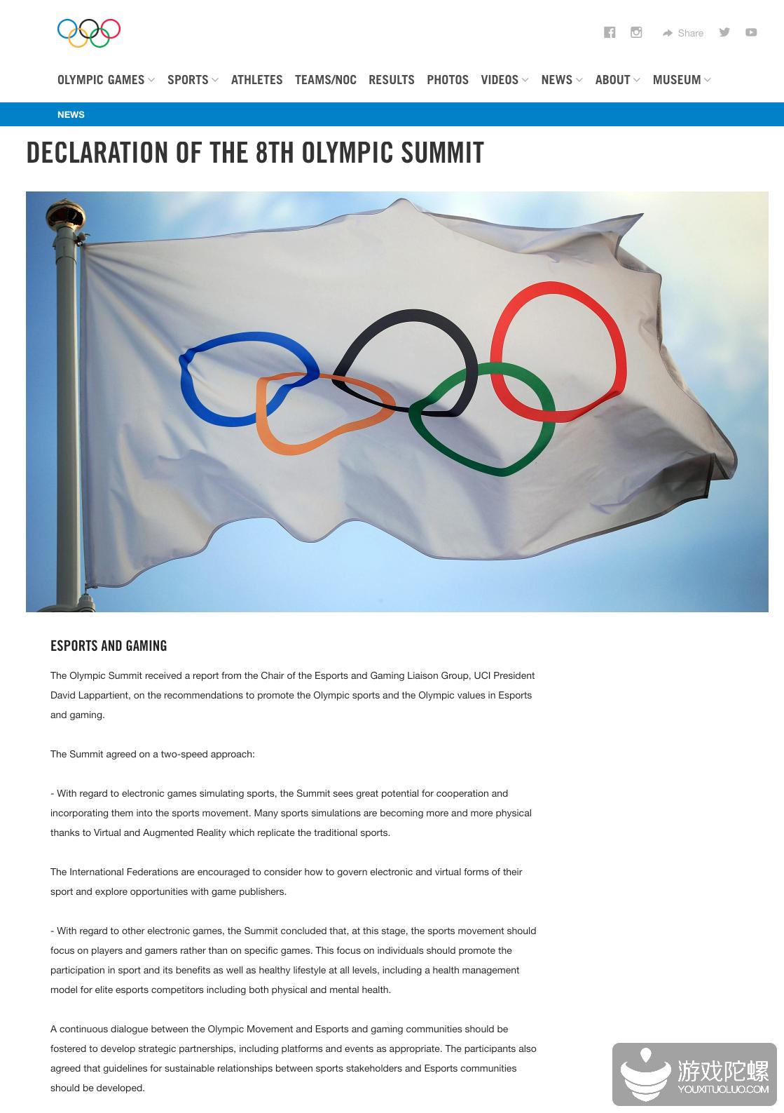 """国际奥林匹克峰会发布声明,两路并进探索电竞""""蓝海"""""""