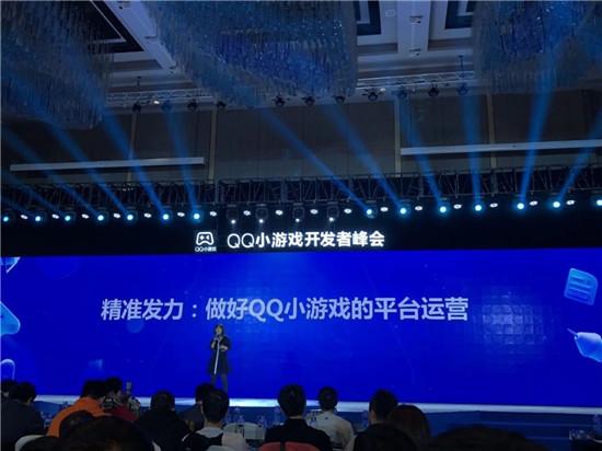 QQ小游戏运营负责人曹兰兰:如何利用QQ小游戏平台为游戏创收