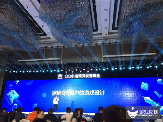 《欢乐斗地主》总监许东屹:为了拥抱QQ用户,我们做了这些设计