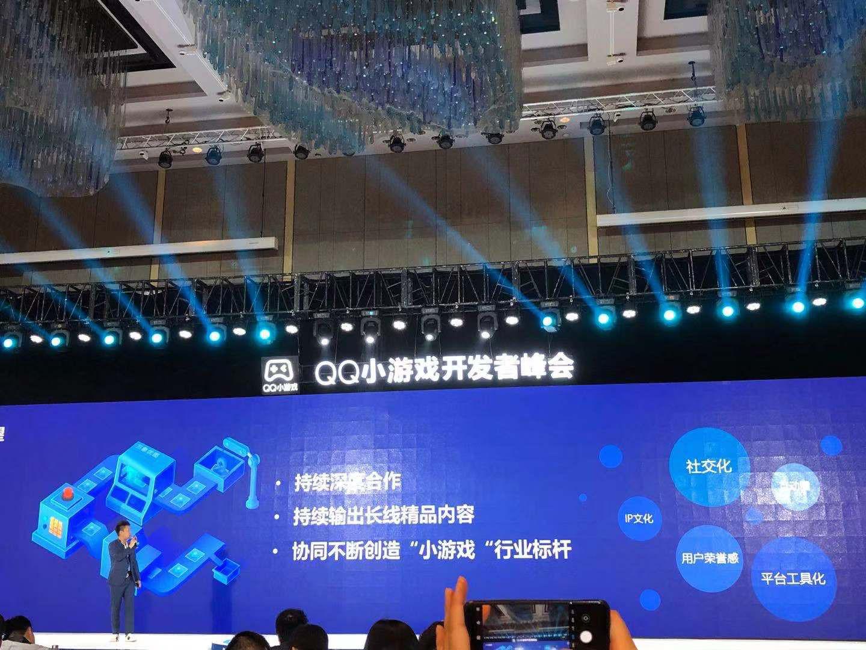 2000万用户、2000万月流水,揭秘《斗罗大陆》在QQ小游戏平台的运营策略