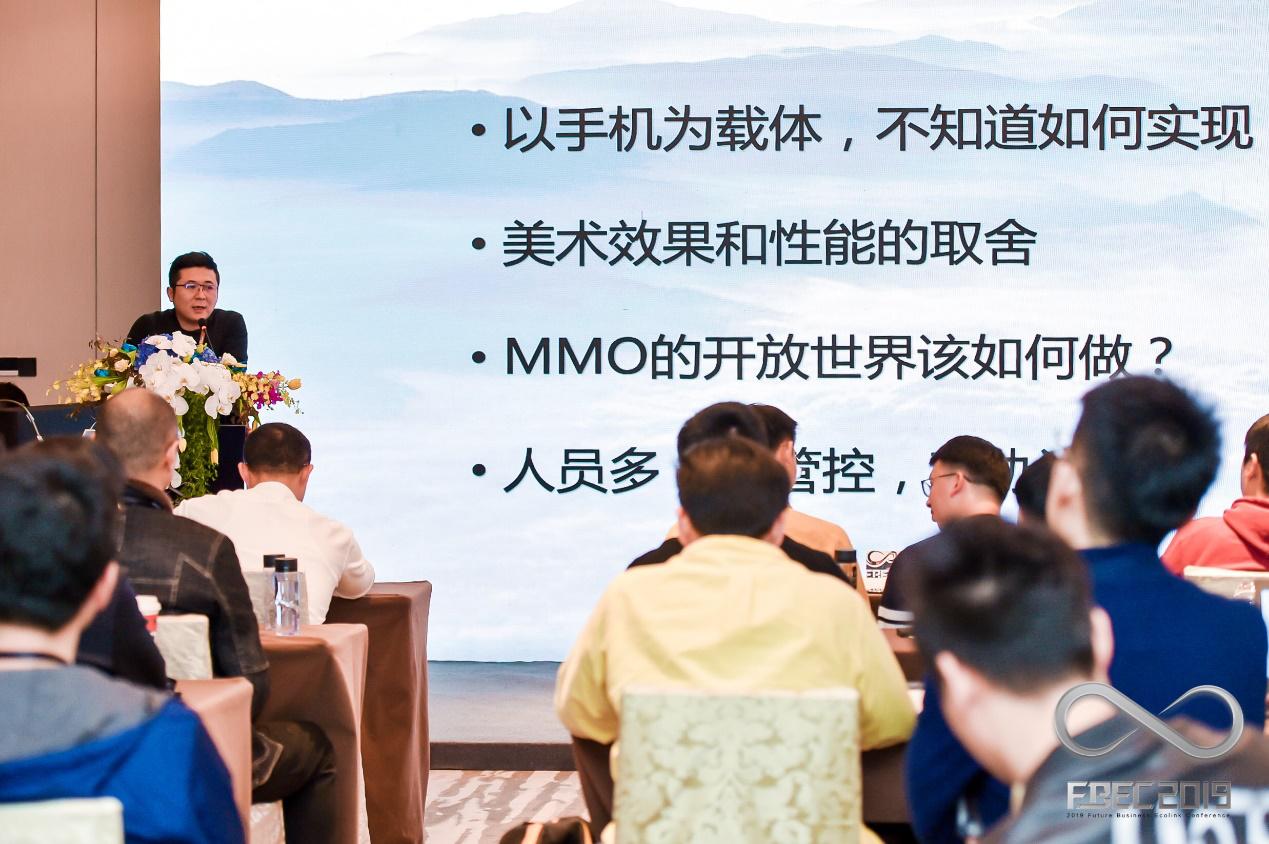 FBEC2019 | 巨人网络、巨火工作室制作人姜海涛、引擎负责人张强:代号—S手游制作经验全分享