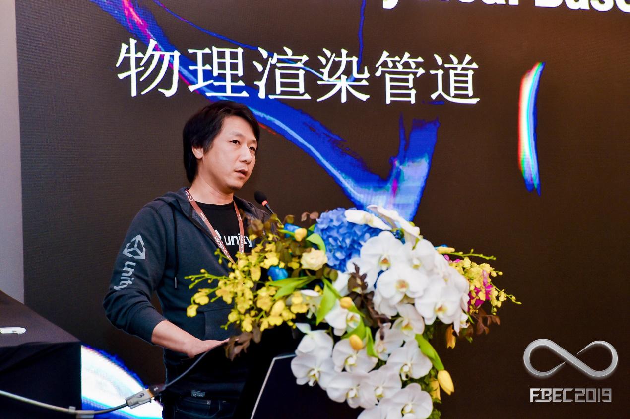 FBEC2019 | Unity技术美术总监Michael  Lam:打造3A级游戏渲染方案
