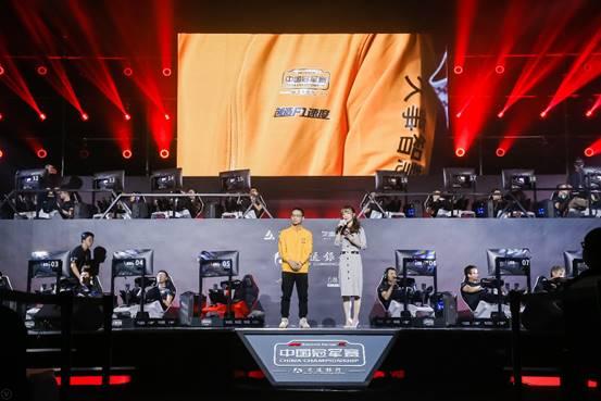 F1电竞中国冠军赛中西区分站赛激战成都,漆祖钊夺冠
